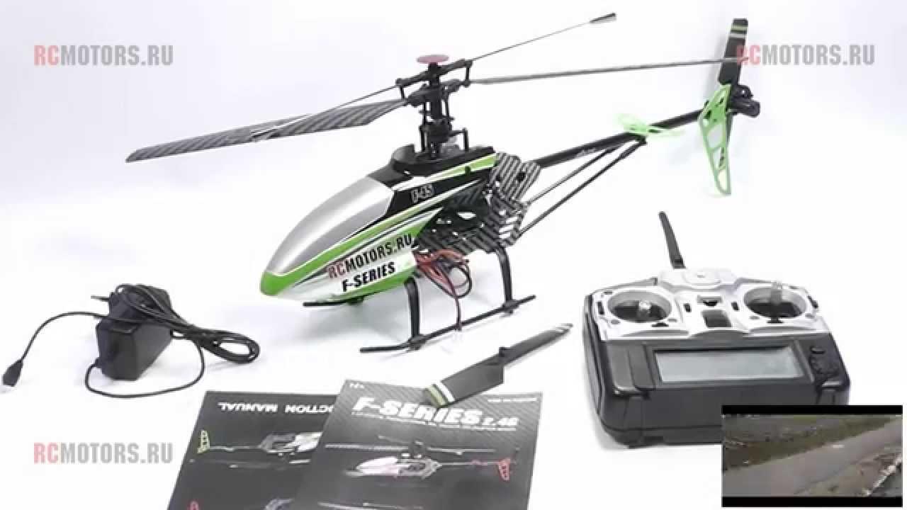 Elicottero F45 : Bellissimo elicottero ec elettrico vario youtube