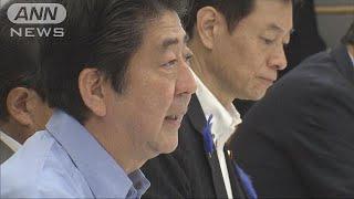 西日本豪雨で被災した58の自治体に対し、政府は合わせて350億円を繰り上...