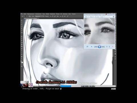 Рисуем онлайн, Draw online, Photoshop live, Прямой эфир.  Ivanka Marie Trump