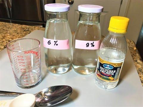 Как сделать столовый уксус из 70 уксусной кислоты таблица