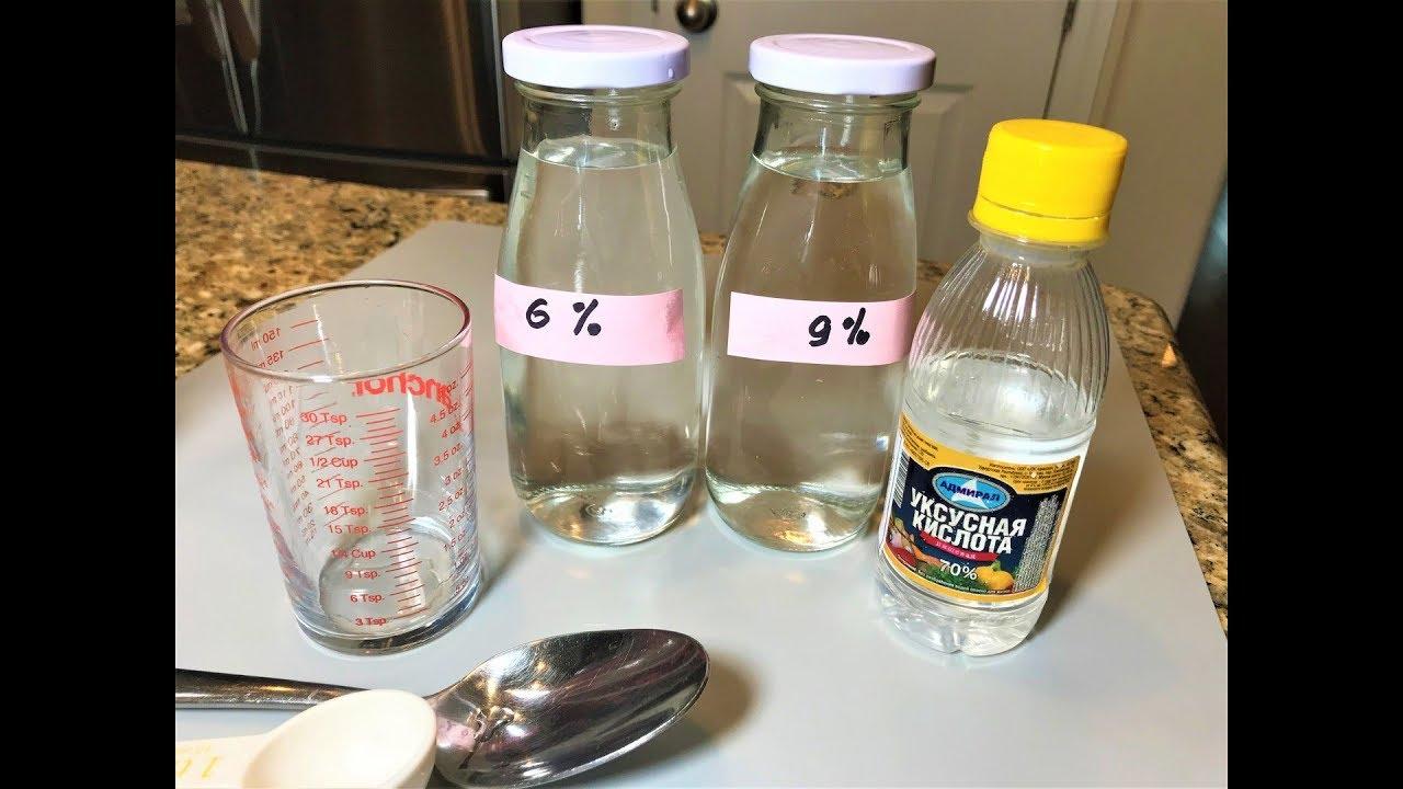 Как приготовить уксус из уксусной кислоты 70