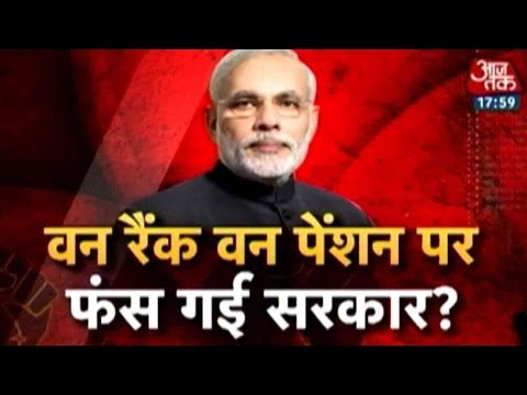 Halla Bol: Can Modi Govt. Fulfill The Promise of One Rank One Pension?