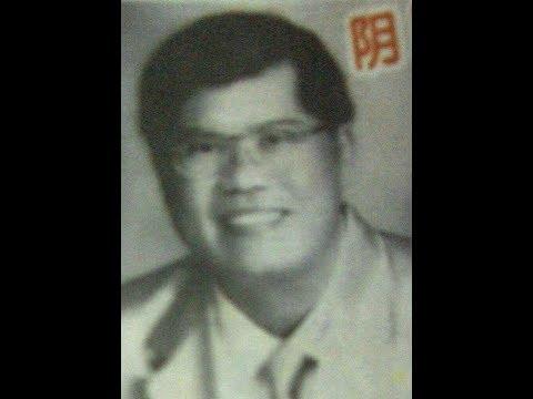 English Version   Ong Teong Wah Murder