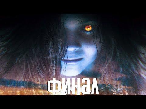 """Resident Evil 7. Прохождение 6. Сложность """"Безумие / Madhouse""""."""