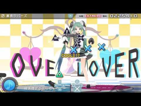 Hatsune Miku: Project