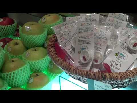 Japanese Shop Sells Perfect Fruits as Luxury Items