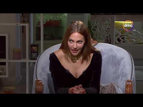 صاحبة السعادة - مريم أوزرلي تنطق أسامي الأكلات المصرية ' كبدة إسكندراني - الملوخية ' 😂