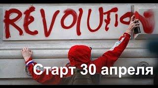 """Тренинг """"В складчину"""" - старт 30 апреля. Новости и детали."""