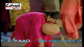 GIDHA | Gidha Punjabana Da | Punjabi Marriage Songs | Traditional Punjabi Wedding Music
