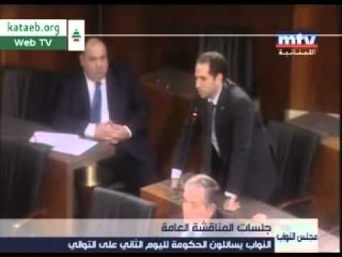 MP Samy Gemayel objects on Fadlallah's words, stating: You are killing the army - 18-04-2012