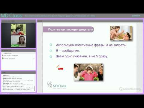 Психологические особенности детей старшего дошкольного возраста (5-7 лет)