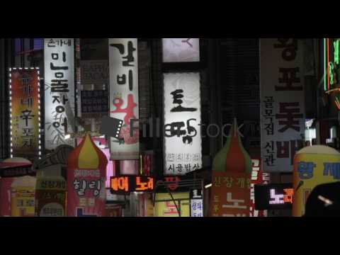 Advertising and store banners in night city of Seoul, South Korea