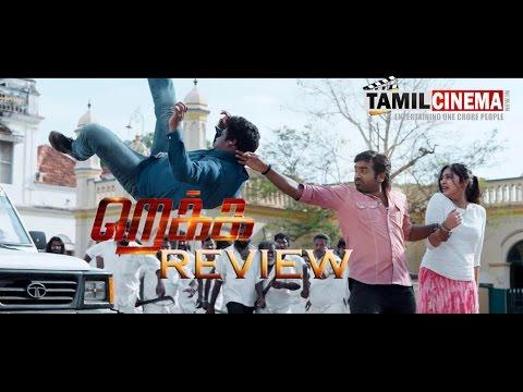 Rekka FDFS Review By Tamil Cinema Vijay...