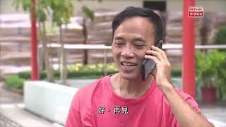 罪案呼籲–現金發放計劃電話騙案