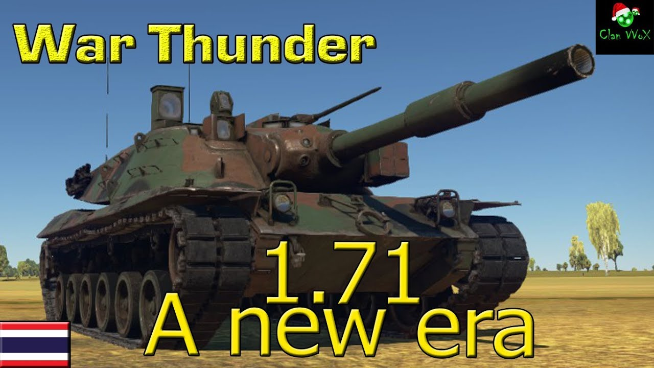 War thunder tree range