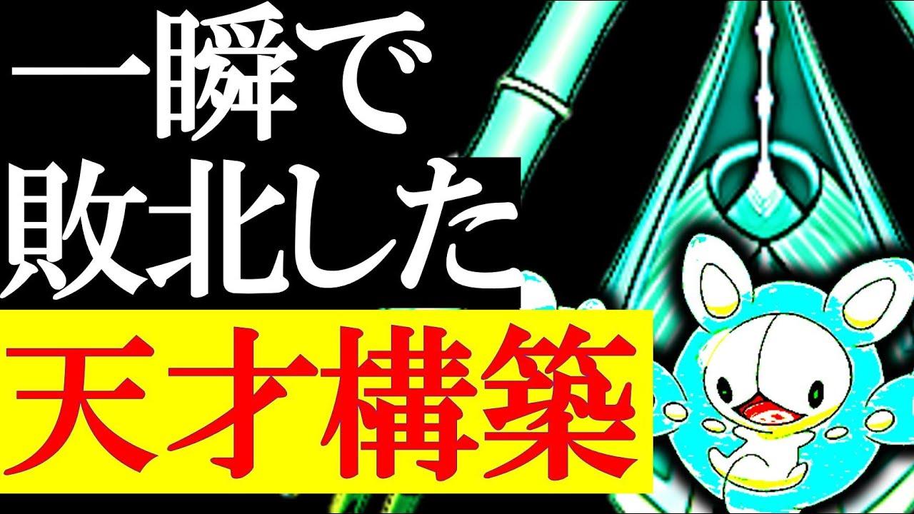 ブリムオン 盾 育成 剣 論 ポケモン