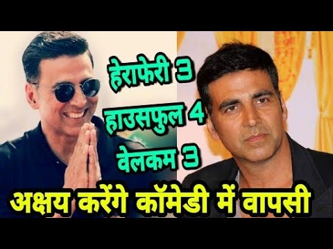 Akshay Kumar Upcoming Top 3 Comedy Movie in 2019, Startcast, Release Date,Housefull 4,Herapheri 3