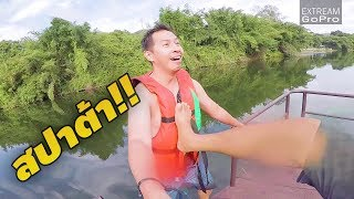 โดดน้ำมันส์ๆ แม่น้ำแควใหญ่ กาญจนบุรี ที่ The Hub Erawan Resort
