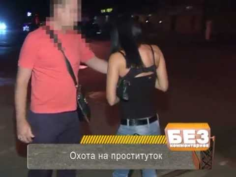 Охотники на проституток снять индивидуалку в Тюмени ул Сосновая