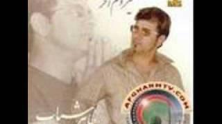 Taher Shobab-Pa Ma Shawai Se Asar Dai (Attan)