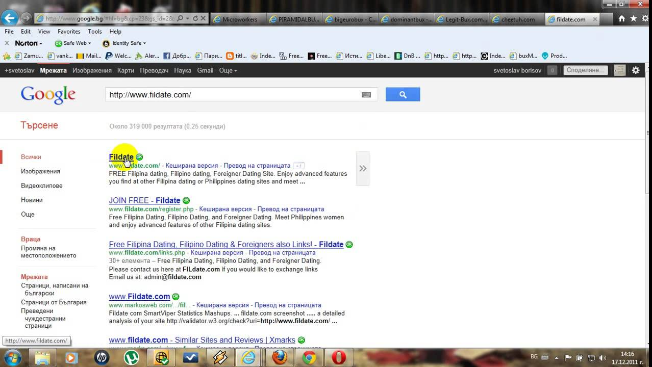 Microworkers How To Google 1 Youtube