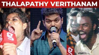 Thalapathy Vijay Innaikke CM Aagittaru | SARKAR Audio Launch | MM 39