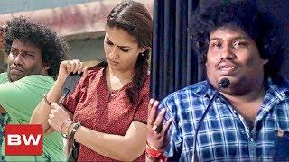 Idhu Ennaya Romba Anyayama Irukku - Yogi Babu | Kalyaana Vayasu | Nayanthara