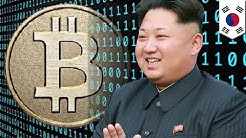 North Korea may be behind world's biggest cryptocurrency heist in South Korea - TomoNews