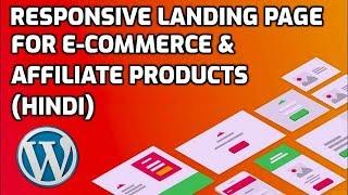 So erstellen Sie eine responsive landing page für das affiliate-Produkte & e-commerce-website in wordpress