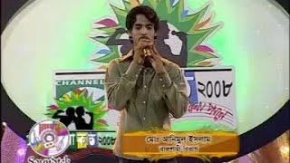 Romel - Ami Chadkey Bolechi | Best of Romel Album | Bangla Video Song