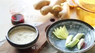 治感冒神仙粥 - 08
