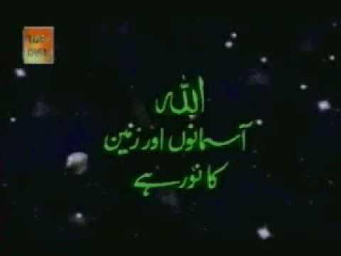 Para -1. Sheikh abdur rehman sudais and saood shuraim.Quran video with Urdu translation.by,@imsf.