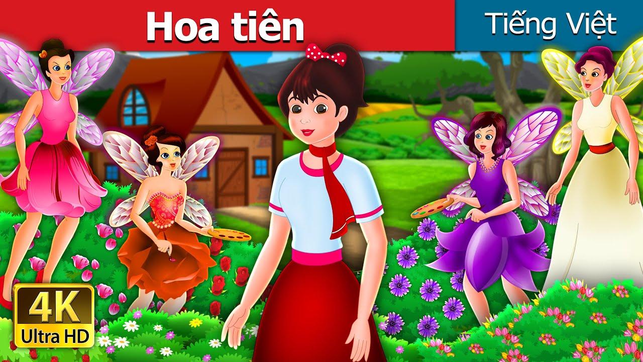 Hoa tiên | The Flower Fairies Story | Truyện cổ tích việt nam