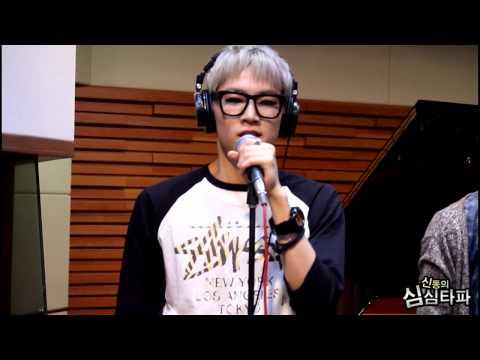 신동의 심심타파 - GOT7 - I Like You (Live), 갓세븐 - 난 니가 좋아 (Live) 20140125