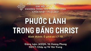 HTTL HÒA MỸ - Chương trình thờ phượng Chúa - 25/07/2021