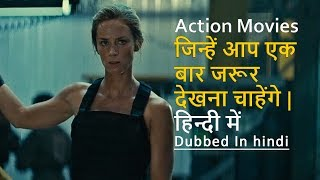 Top 15 Best Action Movies Dubbed In Hindi | All Time Hits