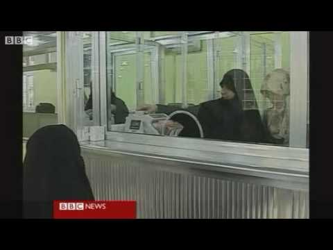 Bank for women in Iraq