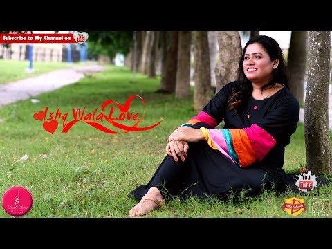 ISHQ WALA LOVE COVER II SINGER RAKHI DUTTA II