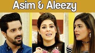 Mehekti Morning | ATV-2017
