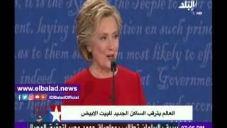 أحمد مجدي من واشنطن : العالم يترقب الساكن الجديد لـ« البيت الأبيض » .. فيديو