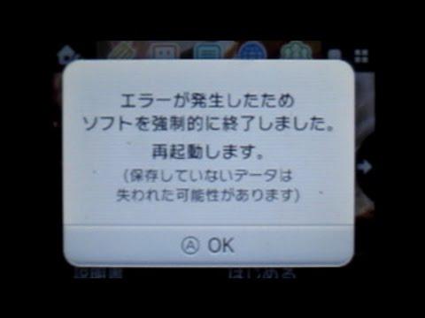 【スマブラ3DS】リプレイ送ると強制エラー?!