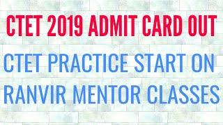 Download Ctet admit card 2019