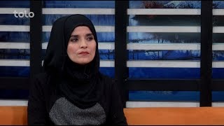 بامداد خوش - سخن زن - صحبت با خانم ظریفه سلطان زی در مورد کارکرد ها و فعالیت های ایشان