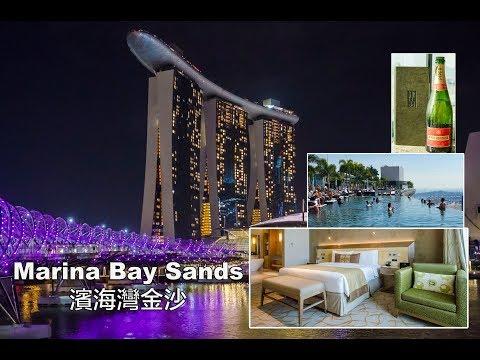 Marina Bay Sands, Singapore | 濱海灣金沙, 新加坡