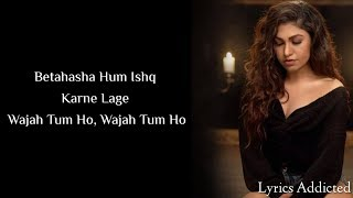 Wajah Tum Ho Title Song with Lyrics| Tulsi Kumar| Altamash Faridi| Wajah Tum Ho