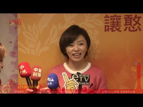 高雄市長韓國瑜指定王瞳87樂團荷包賺滿滿