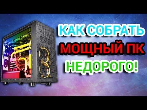 HYPERPC самые мощные компьютеры Выбрать, собрать и