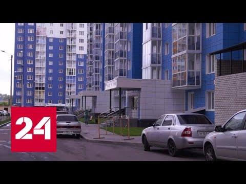 Предприимчивая жительница Воронежа нагрела руки на волонтерском движении - Россия 24