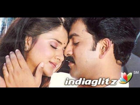 pavithra full movie free