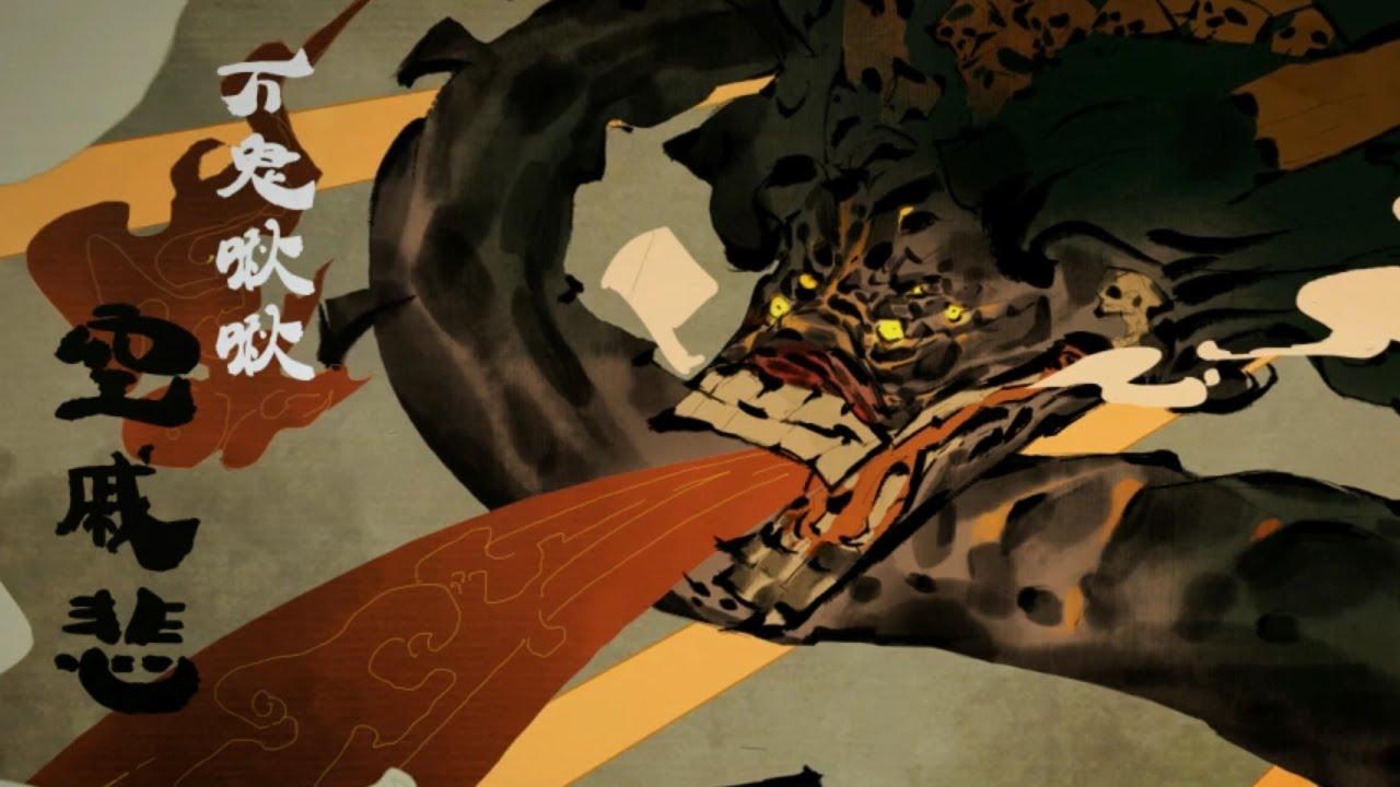 【Bladed Fury】悪鬼の龍に襲われてマグマにポッチャン,の巻 - YouTube